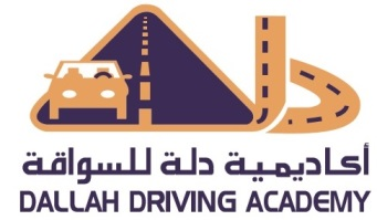 looking for drivers in qatar